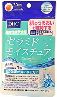 DHC セラミドモイスチュア 30日分 30粒