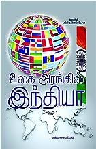 Amazon in: Dr  K  Venkatesan: Books