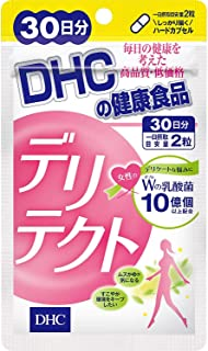 DHC デリテクト 30日分