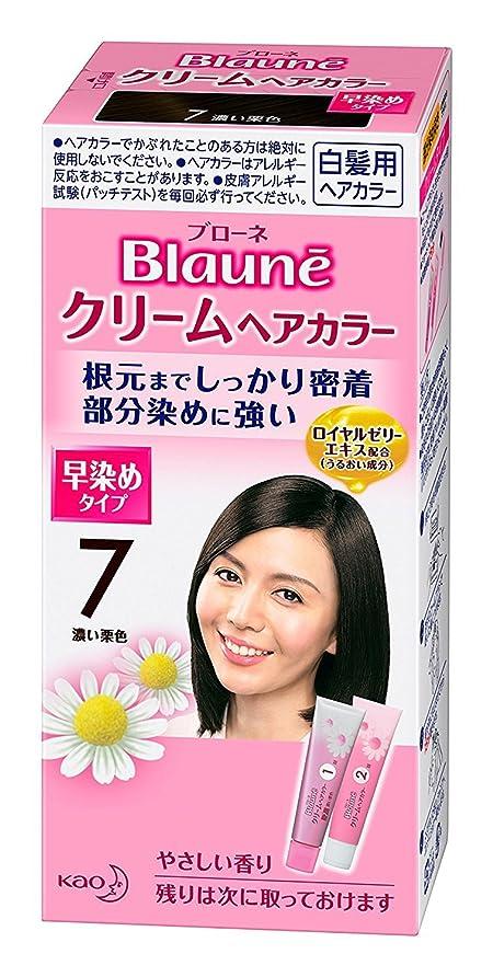 ズーム驚いた何【花王】ブローネ クリームヘアカラー 7濃い栗色 ×10個セット