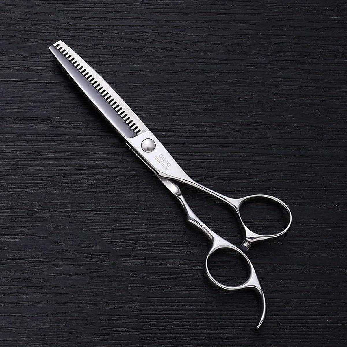 フィールド医療過誤ハミングバード6インチの美容院のステンレス鋼の専門のバリカン、30本の歯の魚の骨は専門の薄いせん断を切りました モデリングツール (色 : Silver)