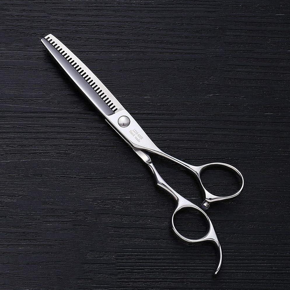抱擁注ぎます原告6インチの美容院のステンレス鋼の専門のバリカン、30本の歯の魚の骨は専門の薄いせん断を切りました モデリングツール (色 : Silver)