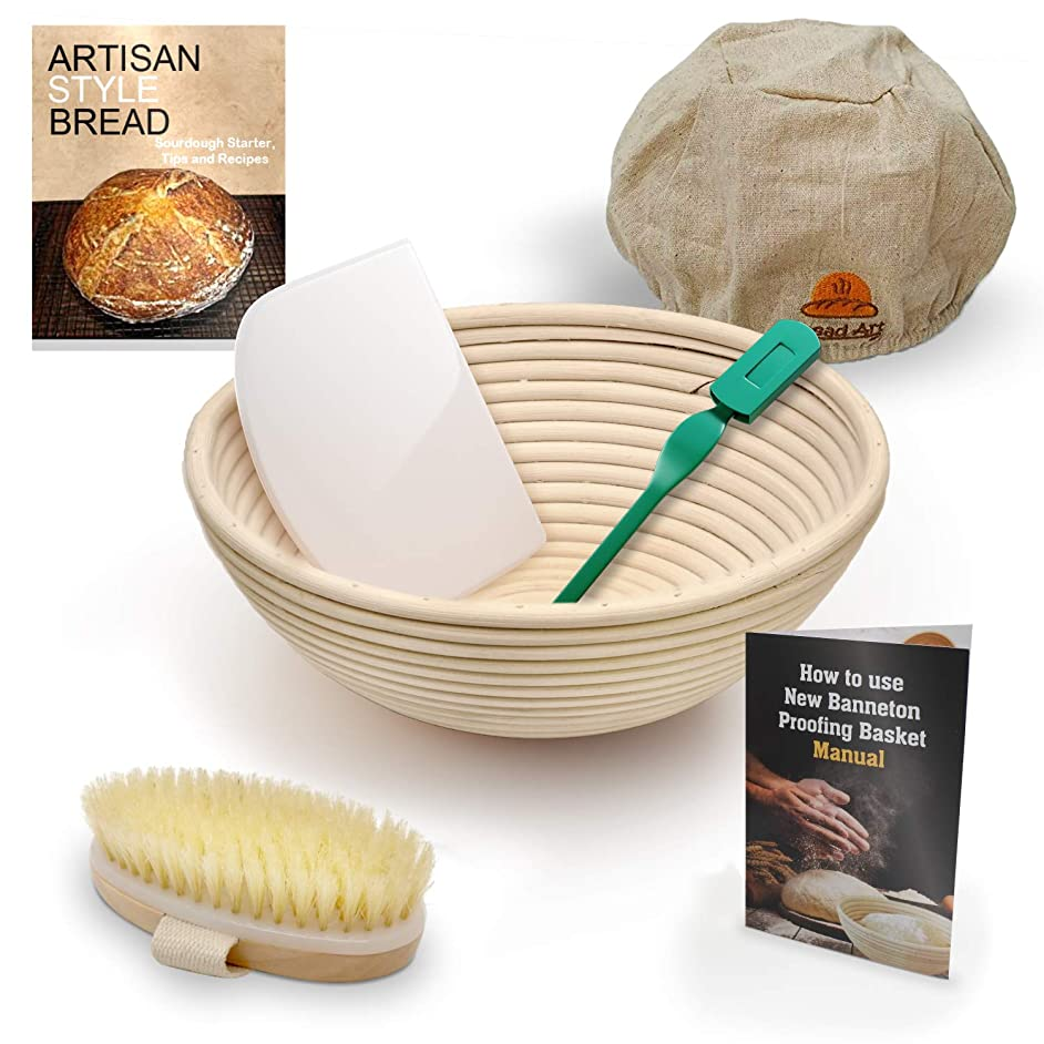 9 Inch Bread Banneton Sourdough Proofing Basket Set with Bread Lame, Dough Scraper, Cloth Liner, Cleaning Brush, Brotform Manual free eBook