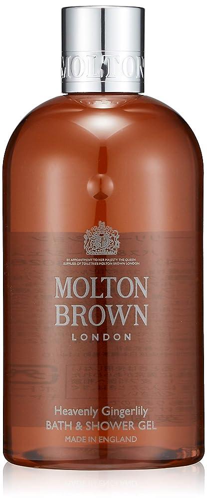 オプションびっくりしなやかMOLTON BROWN(モルトンブラウン) ジンジャーリリー コレクション GL バス&シャワージェル