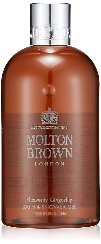 ホイットニー予測子提案するMOLTON BROWN(モルトンブラウン) ジンジャーリリー コレクション GL バス&シャワージェル