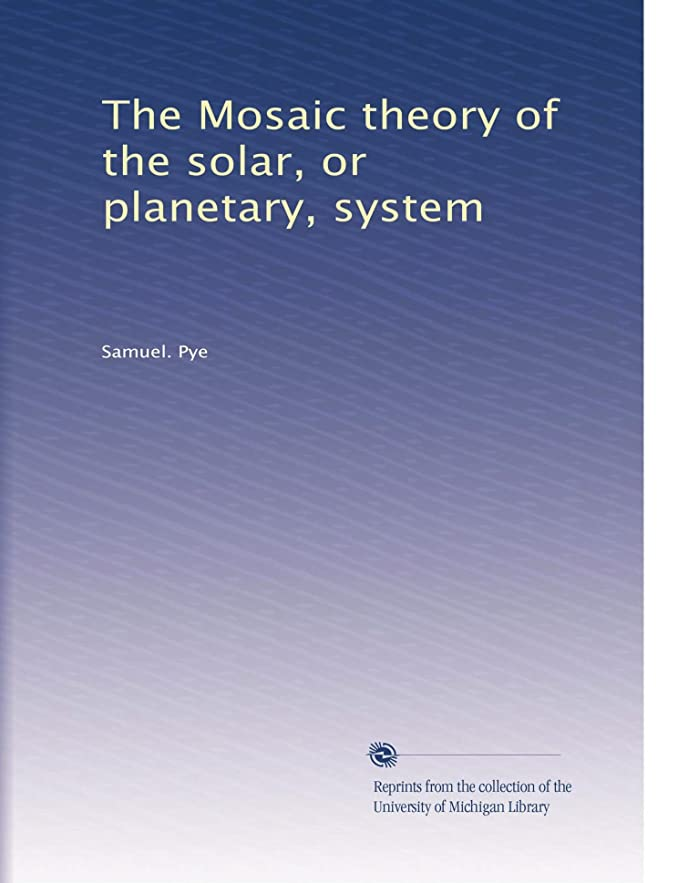 羊の服を着た狼粘液物理的なThe Mosaic theory of the solar, or planetary, system