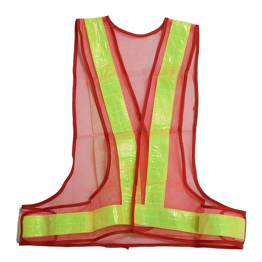 トースト防衛国家SODIAL(R) ハイビズリフレクティブベスト 可視性の高い警告トラフィックの構築 安全装置 赤黄色