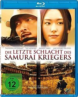 Die letzte Schlacht des Samurai Kriegers Blu-ray