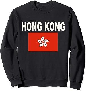Flag Hong Kong T-Shirt Cool Hong Kongese Flags Gift Top Tee Sweatshirt