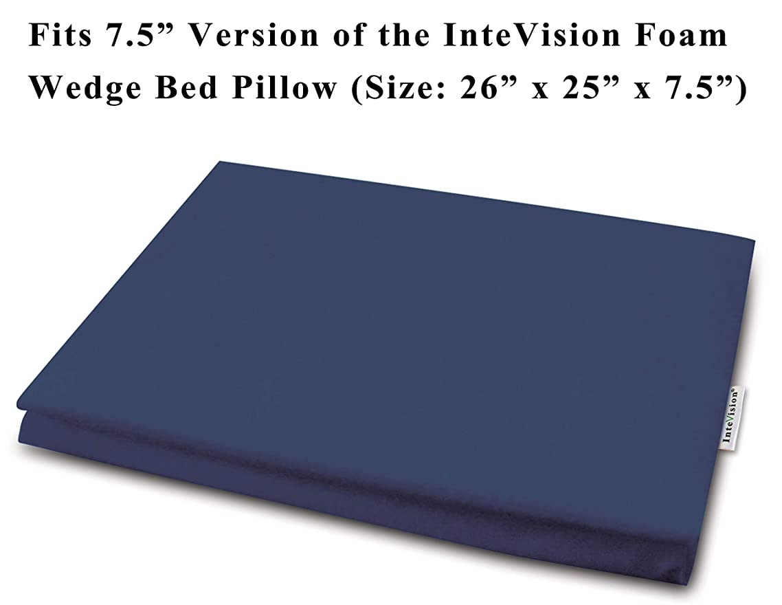 InteVision 400 Thread Count, 100% Egyptian Cotton Pillowcase. Designed to Fit The 7.5