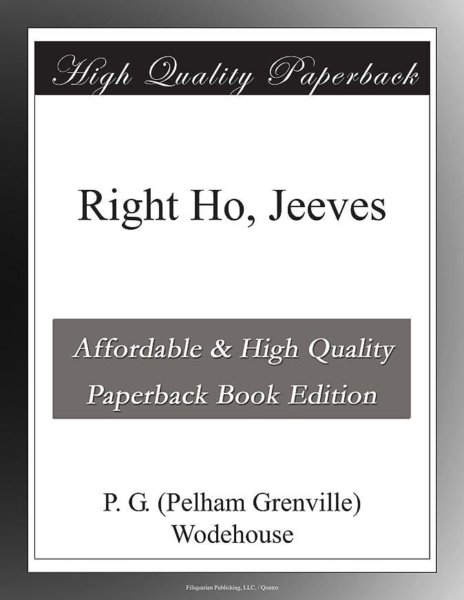 盟主キャンパス不機嫌Right Ho, Jeeves