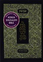 Koren Jerusalem Tanakh (Hebrew Edition) (Hebrew and English Edition)