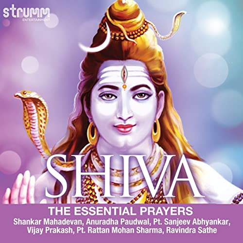 Jai Shiv Omkara - Aarti by Shankar Mahadevan on Amazon Music - Amazon.com