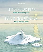 Little Polar Bear/Bi:libri - Eng/Russian PB (Russian Edition)