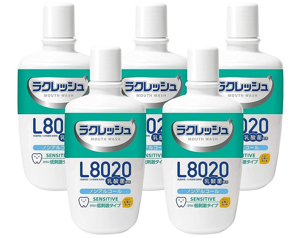 ウッズ鉄仲人ジェクス(JEX) ラクレッシュ L8020 乳酸菌 マウスウォッシュ (300ml) 5本セット センシティブタイプ (ノンアルコール/さらに低刺激)