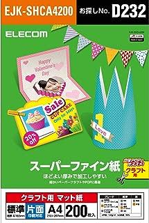 エレコム インクジェット用紙 マット紙 A4 200枚 POP クラフト用 【日本製】 EJK-SHCA4200