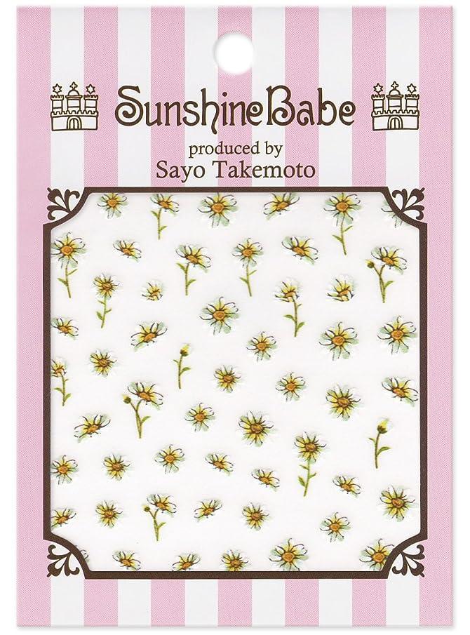インペリアル甘い仕出しますサンシャインベビー ジェルネイル 武本小夜のネイルシール Sayo Style デイジーM