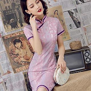 Women'S Lace Cheongsam Women'S Novelty Robe Short Sleeve Elegant Chinese Dress Slim Red Robe Size S-Xxl
