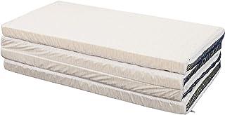 東京 西川 四つ折マットレス シングル 凹凸構造 体圧分散 コンパクト 軽量 Afit(アフィット) グレー KD07151400M