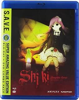 Shiki: Complete Series S.A.V.E.