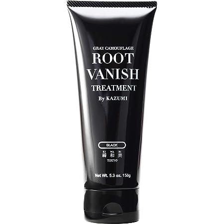 綺和美 (KIWABI) Root Vanish 白髪染め ブラック ヘアカラートリートメント 男性用 女性用 100%天然成分 無添加22種類の植物エキス配合