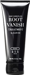 Root Vanish 白髪染め (ブラック) ヘアカラートリートメント 男女兼用 [100%天然成分 / 無添加22種類の植物エキス配合]