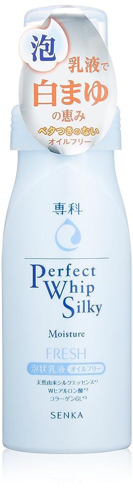 透過性その間安価な専科 パーフェクトホイップシルキー 保湿乳液 150ml