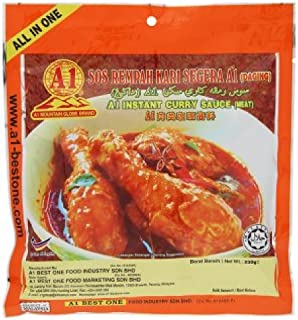 A1 Meat Instant Curry Sauce 230g (80 Packs) (628MART)