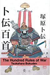 The Hundred Rules of War Kindle Edition