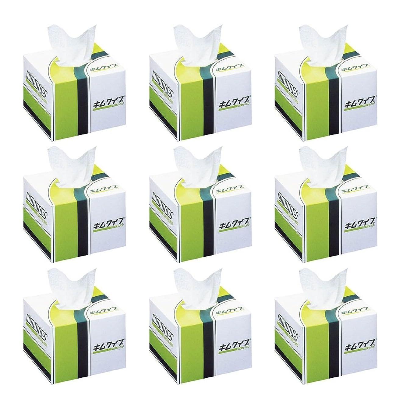 プロット観察するキャビンクレシア キムワイプ S-200 【62011】 9箱セット販売(200枚×9ボックス)