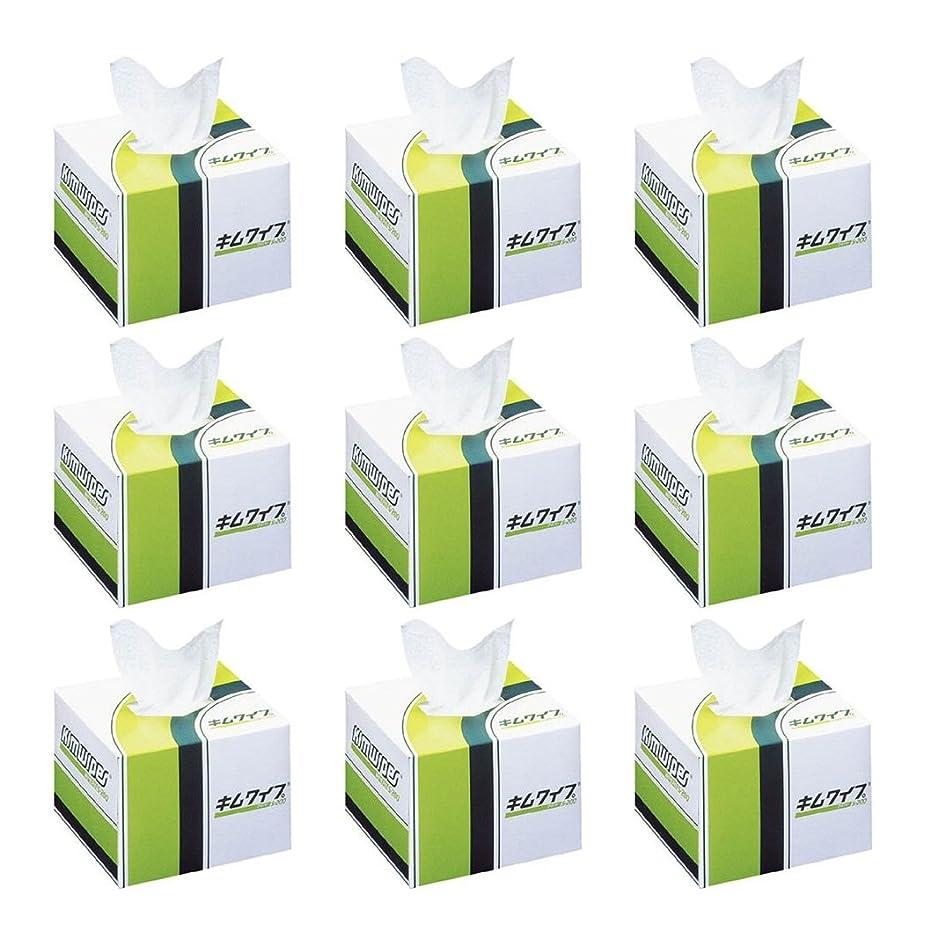 オークランドシネウィ商人クレシア キムワイプ S-200 【62011】 9箱セット販売(200枚×9ボックス)