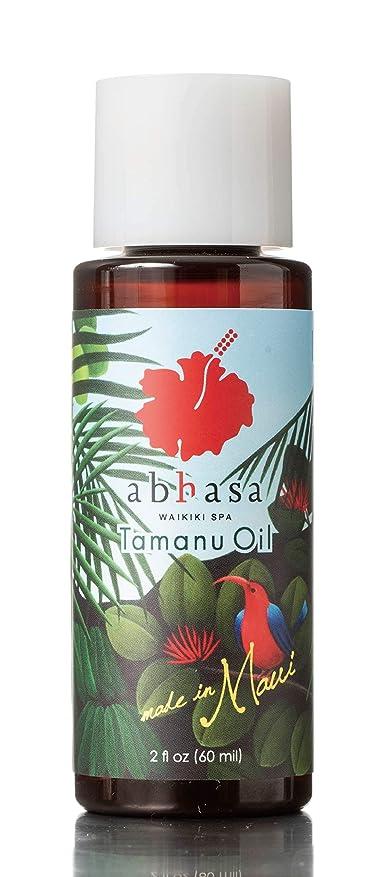爆発するダニトーストアバサタマヌオイル abhasa Tamanu Oil 60ml(正規品)