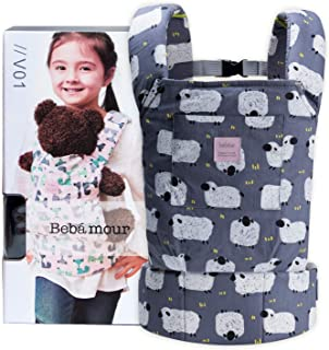 Bebamour Animal Baby Doll Carrier Original Reborn Baby Carrier for Doll Toys Doll Carrier for Girls and Boys(Grey Sheep)