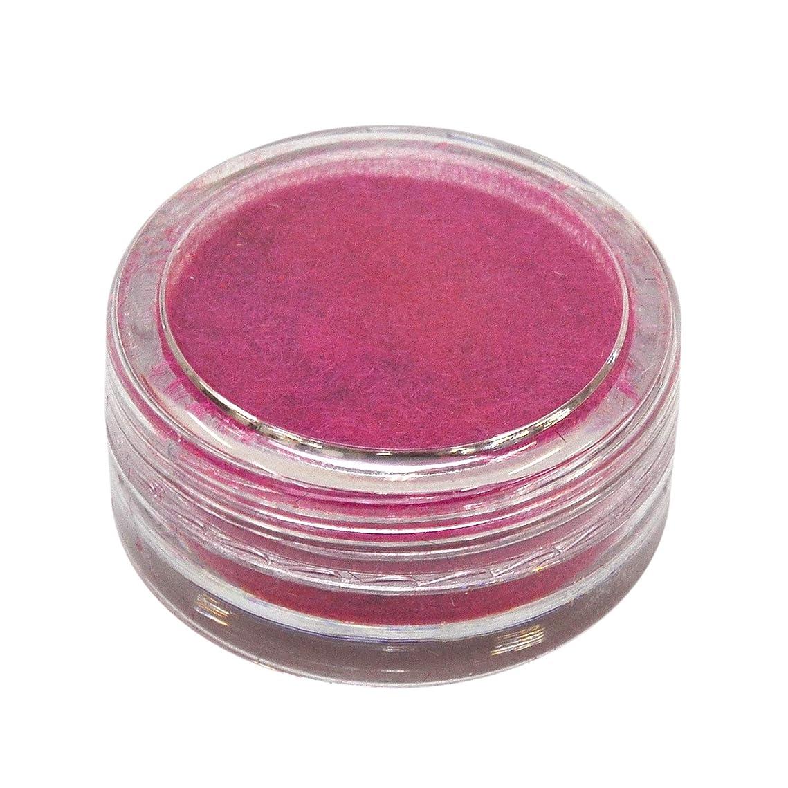原理ビタミン郵便屋さんネルパラ ベルベットパウダー #3 ローズピンク
