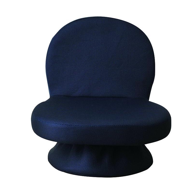 日焼け暗黙ピーク山善(YAMAZEN) 回転式あぐら座椅子(背もたれ付) ネイビー SAGR-45(WNV)
