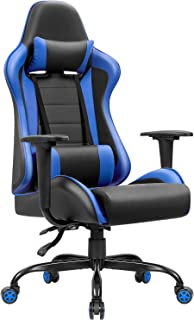 JUMMICO Gaming Chair High-Back PU Leather Racing Chair Ergonomic Computer Desk Executive Home Office Chair with Headrest and Lumbar Support (Blue)