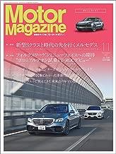 Motor Magazine (Motor Magazine) November 2017 [Magazine] Magazine - 2017/9/30