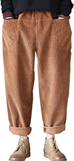 Flygo Womens Retro Corduroy Harem Pants Elastic Waist Loose Fit Wide Leg Pant