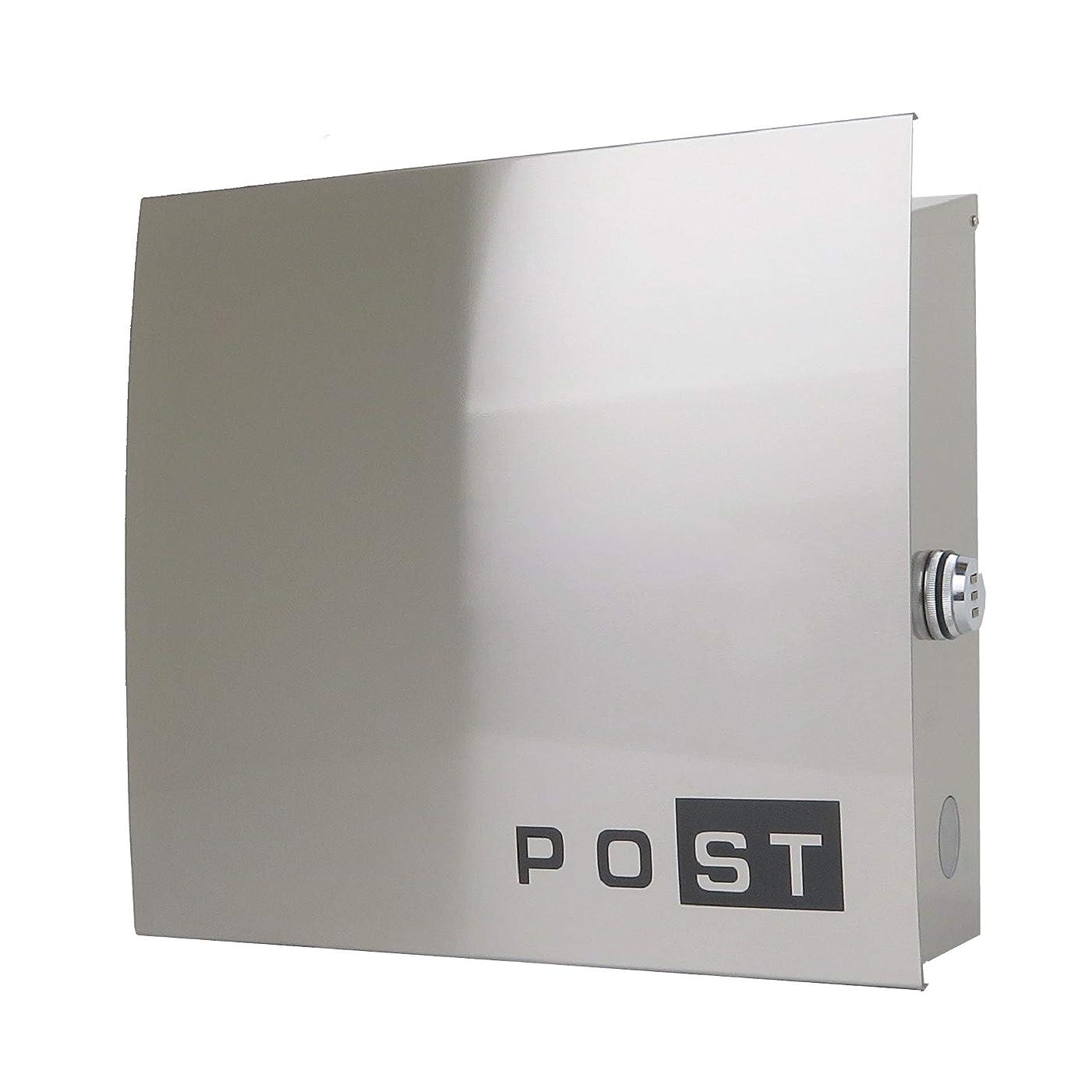 嫌がらせ着陸奴隷おしゃれな郵便ポスト郵便受けmailbox大型 ダイヤル錠付プレミアムステンレスシルバーステンレス色ポストpm291