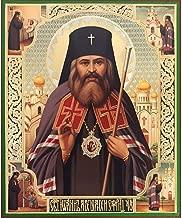 Catholic & Religious Russian wood icon Saint John, Maximovitch Wonderworker of Shanghai & San Francisco 8 1/4