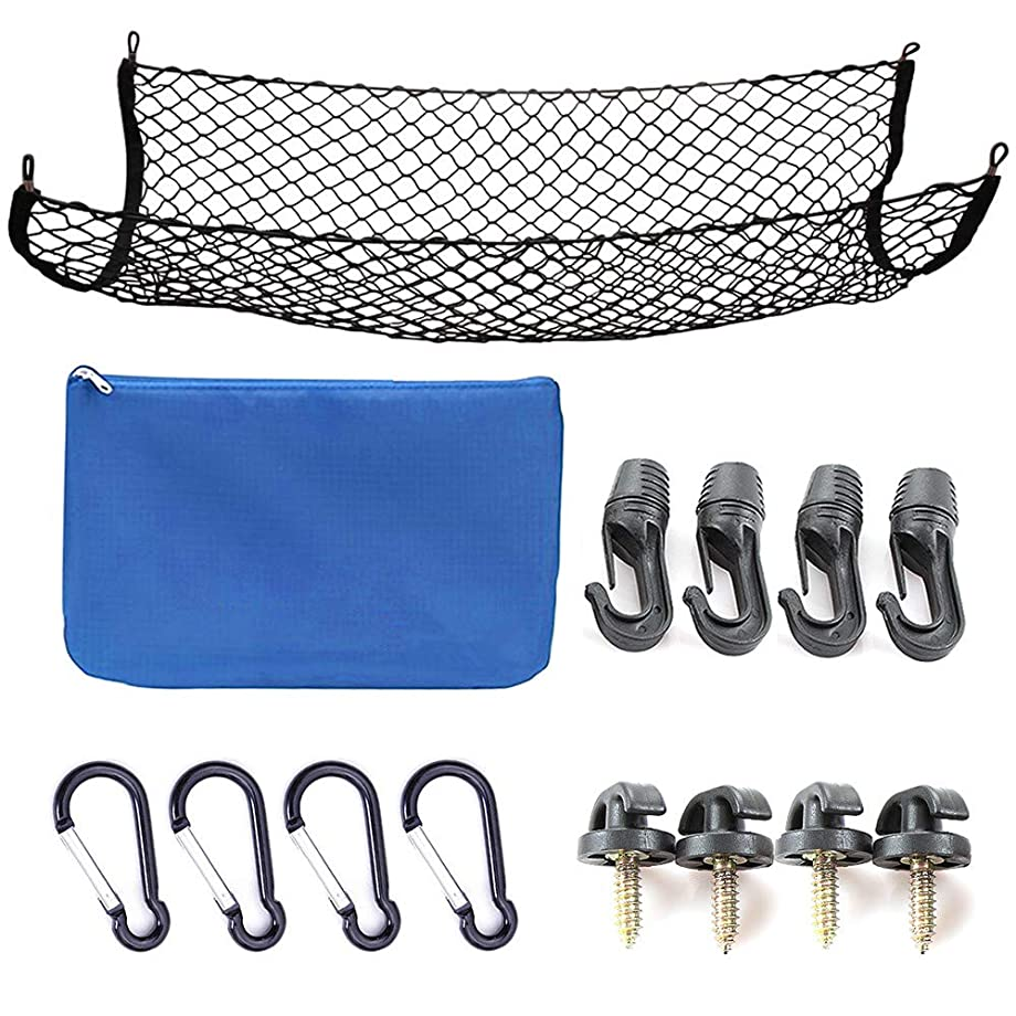 Cargo Net for SUV,Truck Bed or Trunk, 41 x 25 Inches Elastic Nylon Mesh Universal Rear Car Organizer Net, with Bonus Free Hooks by SNBLO