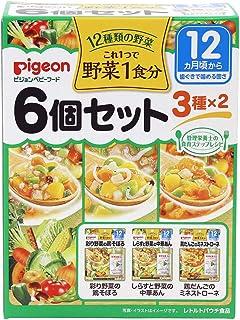 ピジョン ベビーフード【管理栄養士の食育ステップレシピ】 野菜1食分 (12ヵ月頃) 赤ちゃんのごはん 3種×2個セット