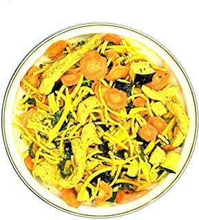 Ginger Lime Curry Lunch Meal On The Go, Ready to Eat Anytime, Anywhere just add Water