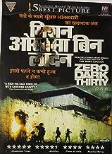 Zero Dark Thirty (hindi)(vcd)