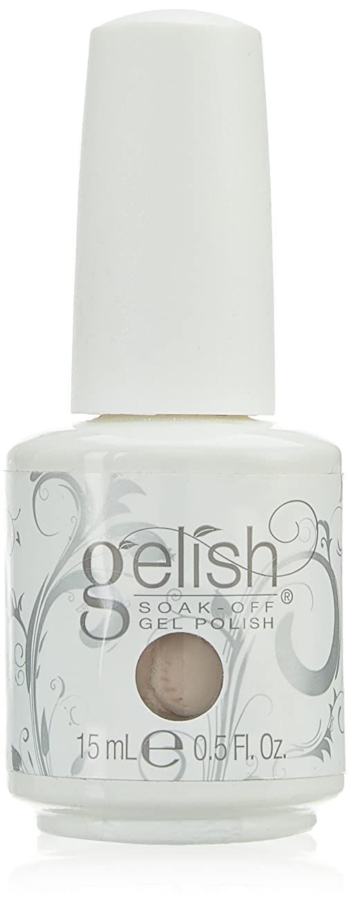 地下鉄パトロールアクティビティHarmony Gelish Gel Polish - Tan My Hide - 0.5oz / 15ml
