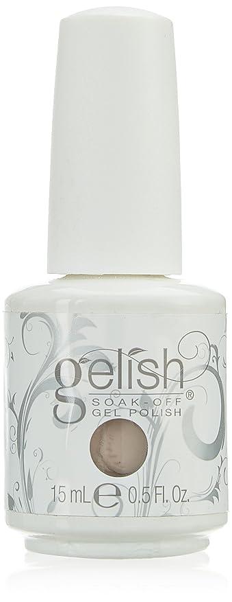 熱意くラッチHarmony Gelish Gel Polish - Tan My Hide - 0.5oz / 15ml