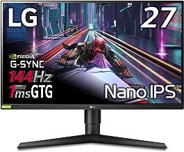 【Amazon.co.jp限定】LG ゲーミングモニター UltraGear 27GL850-B 27インチ/WQHD(2560×1440)/Nano IPS/1ms(GtoG)/144Hz /G-SYNC Compatible/HDR対応/H...