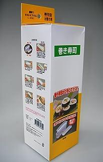 Sushi Maker für Maki Sushi (Futo Maki) Japan