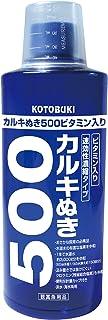 寿工芸 カルキぬき500ビタミン入り500ml