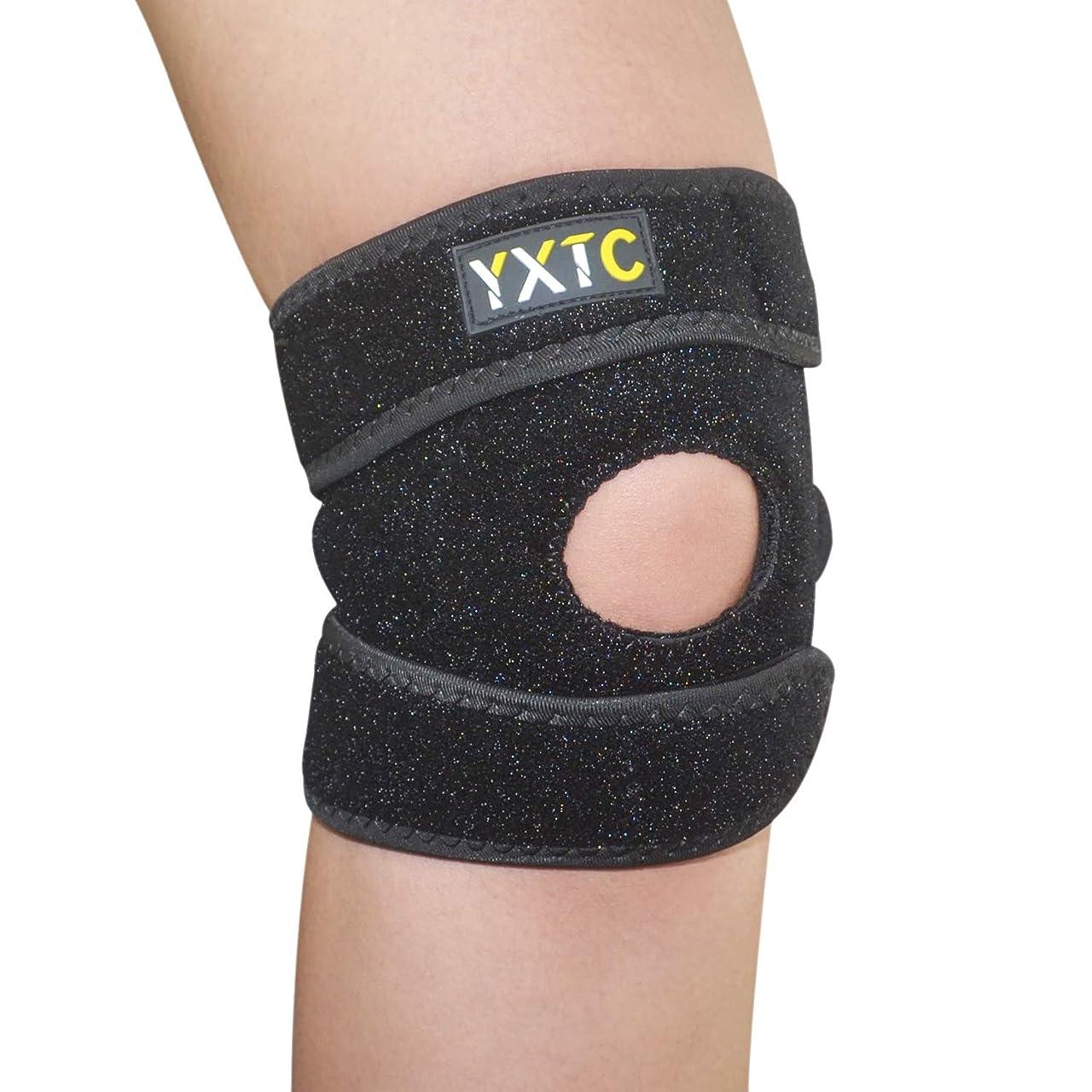 速報見捨てる成長するYXTC 医療用 膝サポーター 運動 バレーボールサポーター 関節 固定 保護 薄型 左右兼用 男女兼用 キッズ 子供 1枚入り
